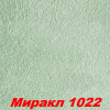 Жидкие обои Миракл 1032  Декоративная штукатурка SILK PLASTER
