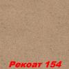 Жидкие обои Рекоат 152 Декоративная штукатурка SILK PLASTER