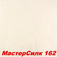 Жидкие обои Мастер Силк 162  Шёлковая декоративная штукатурка SILK PLASTER
