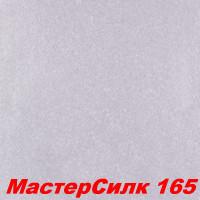 Жидкие обои Мастер Силк 165  Шёлковая декоративная штукатурка SILK PLASTER