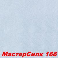 Жидкие обои Мастер Силк 166  Шёлковая декоративная штукатурка SILK PLASTER
