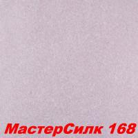 Жидкие обои Мастер Силк 168  Шёлковая декоративная штукатурка SILK PLASTER
