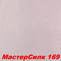 Жидкие обои Мастер Силк 169  Шёлковая декоративная штукатурка SILK PLASTER