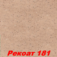 Жидкие обои Рекоат 181 Декоративная штукатурка SILK PLASTER