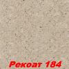 Жидкие обои Рекоат 188 Декоративная штукатурка SILK PLASTER