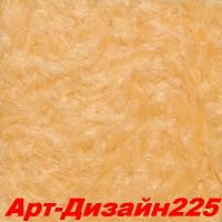 Жидкие обои Арт Дизайн 225 Шёлковая декоративная штукатурка SILK PLASTER