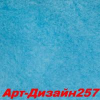 Жидкие обои Арт Дизайн 257 Шёлковая декоративная штукатурка SILK PLASTER