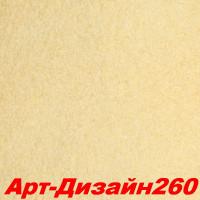 Жидкие обои Арт Дизайн 260 Шёлковая декоративная штукатурка SILK PLASTER
