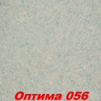 Жидкие обои Оптима 056  Шёлковая декоративная штукатурка SILK PLASTER