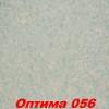 Жидкие обои Оптима 062  Шёлковая декоративная штукатурка SILK PLASTER