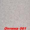 Жидкие обои Оптима 053  Шёлковая декоративная штукатурка SILK PLASTER