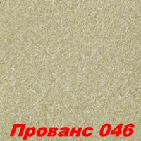 Жидкие обои Прованс 046  Шёлковая декоративная штукатурка SILK PLASTER