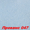 Жидкие обои Прованс 045  Шёлковая декоративная штукатурка SILK PLASTER