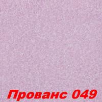 Жидкие обои Прованс 049  Шёлковая декоративная штукатурка SILK PLASTER