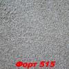 Жидкие обои Форт 513  Шёлковая декоративная штукатурка SILK PLASTER