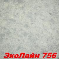 Жидкие обои Эко Лайн 756 Шёлковая декоративная штукатурка SILK PLASTER