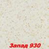 Жидкие обои Вест 937  Шёлковая декоративная штукатурка SILK PLASTER