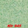 Жидкие обои Сауф 948  Шёлковая декоративная штукатурка SILK PLASTER
