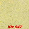 Жидкие обои Сауф 949  Шёлковая декоративная штукатурка SILK PLASTER