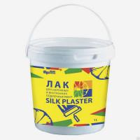Фирменный лак для жидких обоев SILK PLASTER (1л/1кг)