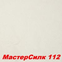 Жидкие обои Мастер Силк 112  Шёлковая декоративная штукатурка SILK PLASTER