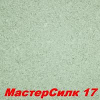 Жидкие обои Мастер Силк 17  Шёлковая декоративная штукатурка SILK PLASTER