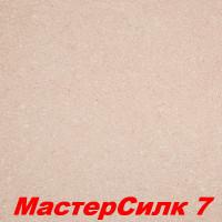 Жидкие обои Мастер Силк 7  Шёлковая декоративная штукатурка SILK PLASTER