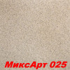 Декоративная штукатурка MIXART 035 SILK PLASTER