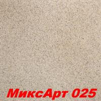 Декоративная штукатурка MIXART 025 SILK PLASTER