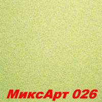 Декоративная штукатурка MIXART 026 SILK PLASTER