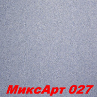 Декоративная штукатурка MIXART 027 SILK PLASTER