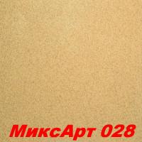 Декоративная штукатурка MIXART 028