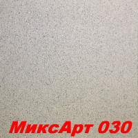 Декоративная штукатурка MIXART 030