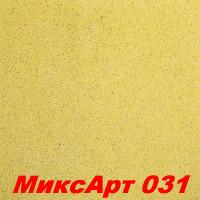 Декоративная штукатурка MIXART 031