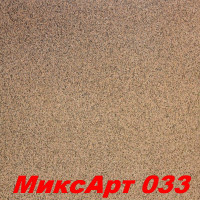Декоративная штукатурка MIXART 033 SILK PLASTER
