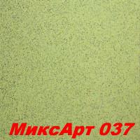 Декоративная штукатурка MIXART 037 SILK PLASTER