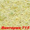 Жидкие обои Виктория 701  Шёлковая декоративная штукатурка SILK PLASTER