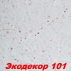 Жидкие обои Экодекор 101 Шёлковая декоративная штукатурка SILK PLASTER